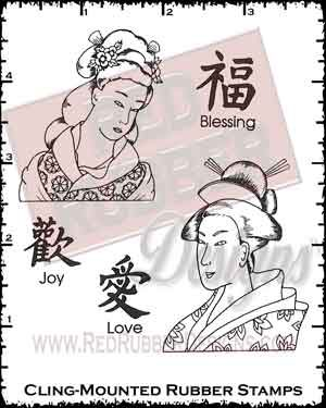 Japanese Ladies Cling Mounted Rubber Stamps from Red Rubber Designs