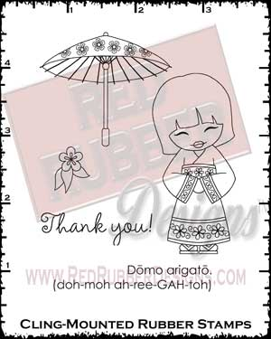 Japanese Thank You Cling Mounted Rubber Stamps from Red Rubber Designs